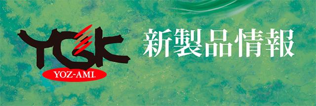 ygk-logo-640-2.jpg