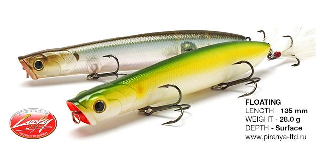 воблер lucky craft gunfish 135