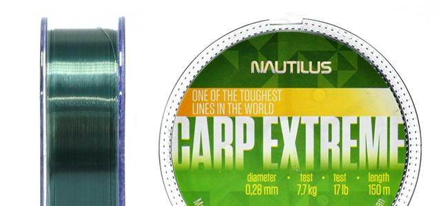 Леска Nautilus Carp Extreme